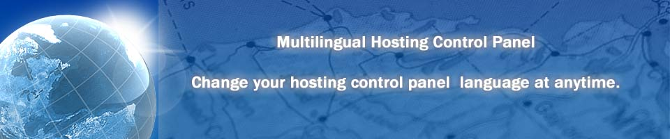 Multilingual Cpanel
